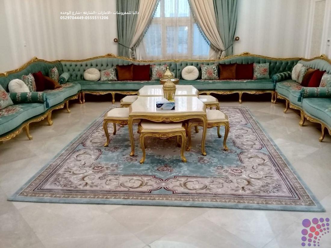 مفروشات داليا للاثاث الراقي Instagram Dalia Furniture L L C Furniture Home Outdoor Furniture Sets