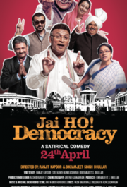 Jai Ho Democracy Reviews Movie Reviews Critics Scores The Review Monk Full Movies Download Download Movies Full Movies Online Free