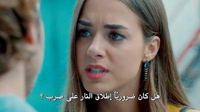 مسلسل في الداخل Icerde إعلان الحلقة 3 مترجم للعربية مسلسل في الداخل Pearl Earrings Earrings Pearls