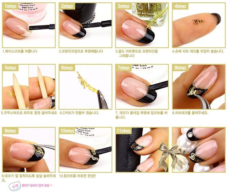 Japanese+Nail+Art+Supplies | Jewelry Nail, Jewelry Nail Art, Jewelry ...