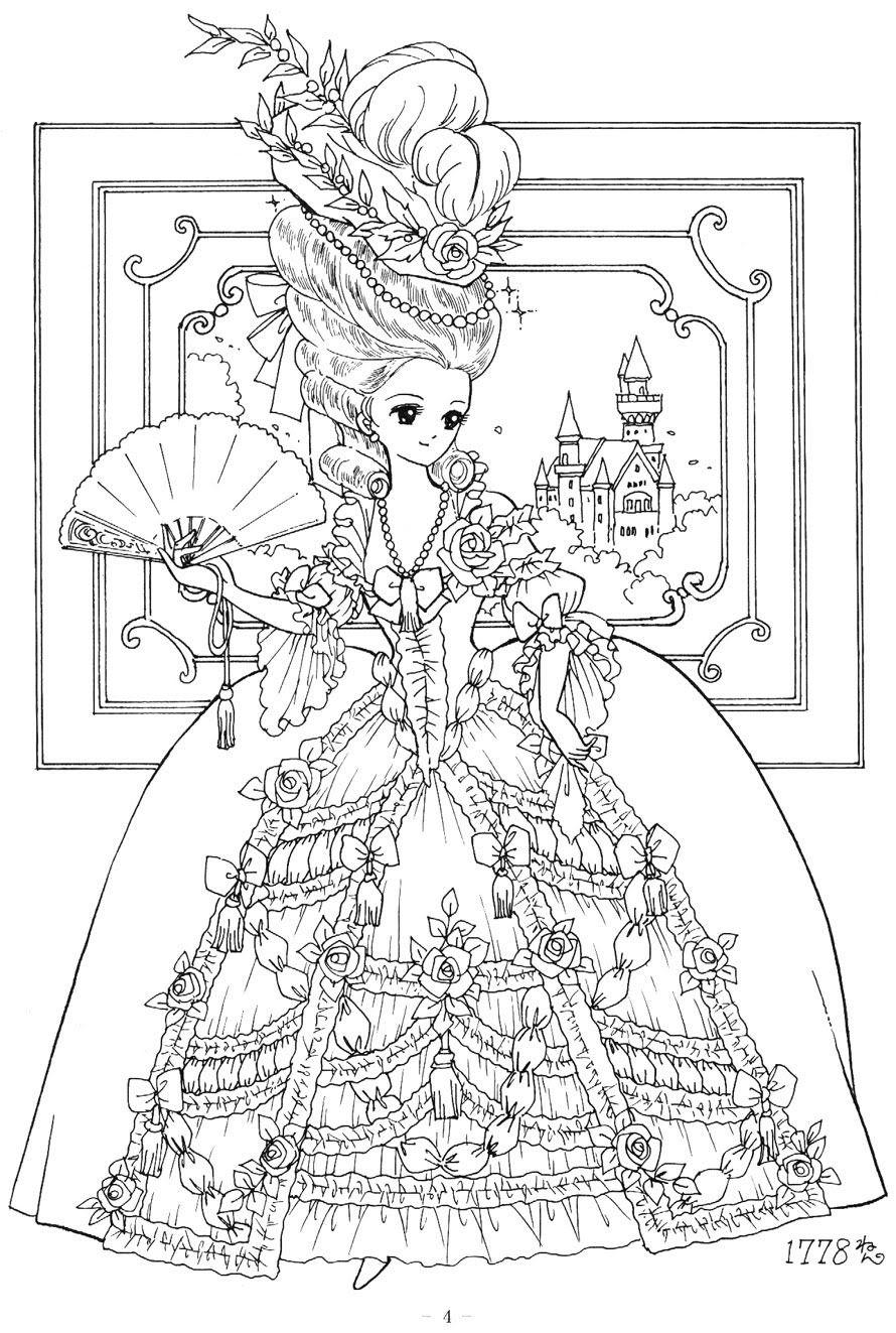 Princess world coloring pages - Photo Princess World 08 Jpg