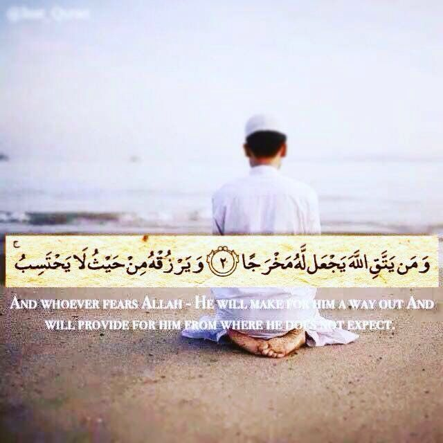 ومن يتق الله يجعل له مخرجا ويرزقه من حيث لا يحتسب Quran Quotes Love Quran Quotes Faith