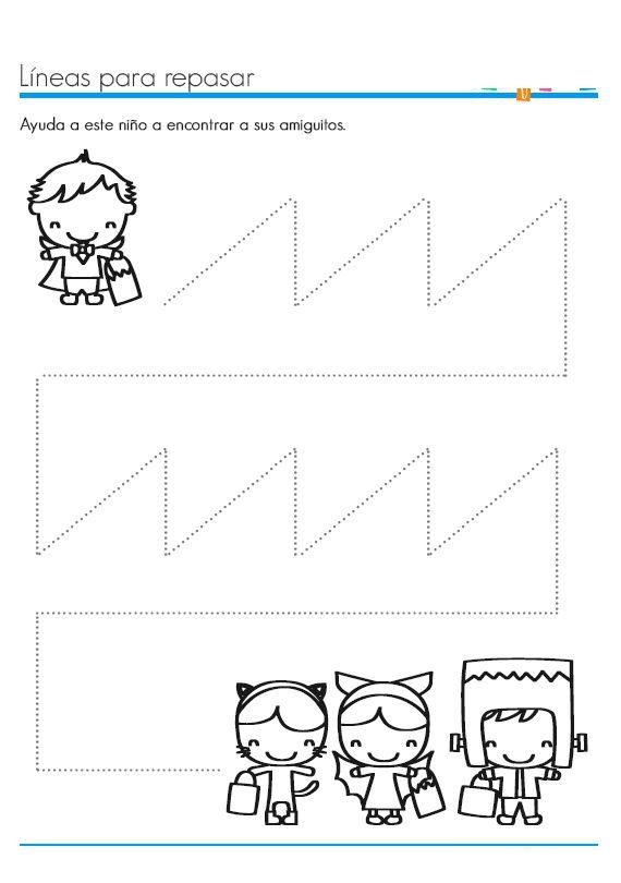 halloween trace line worksheet (2) | halloween | Pinterest ...
