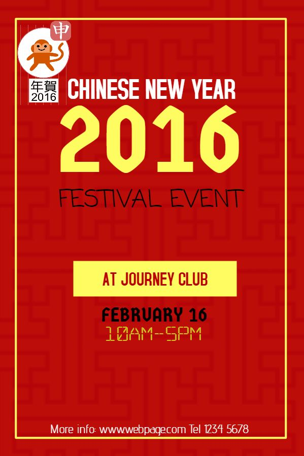 Chinese New Year Poster Template  Chinese New Year Flyer