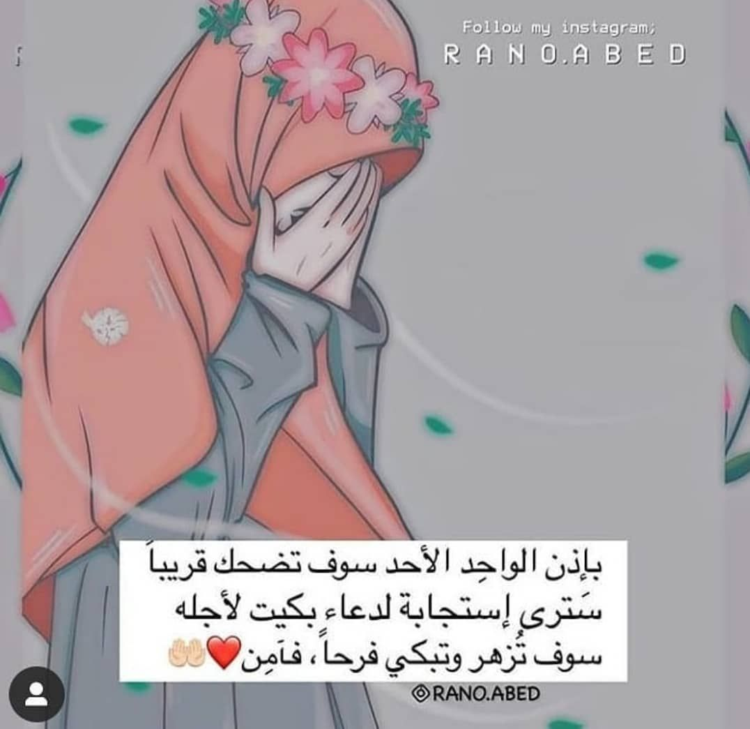 Instagram Post By االامل بالله Oct 22 2019 At 11 07pm Utc Mixed Feelings Quotes Feelings Quotes Mixed Feelings