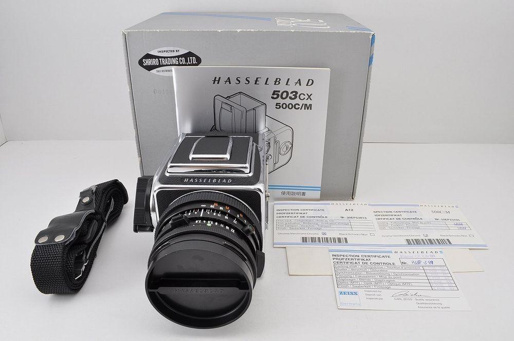 Hasselblad 500CM Classic Planar T CF 80 2 8 A12 III Waist