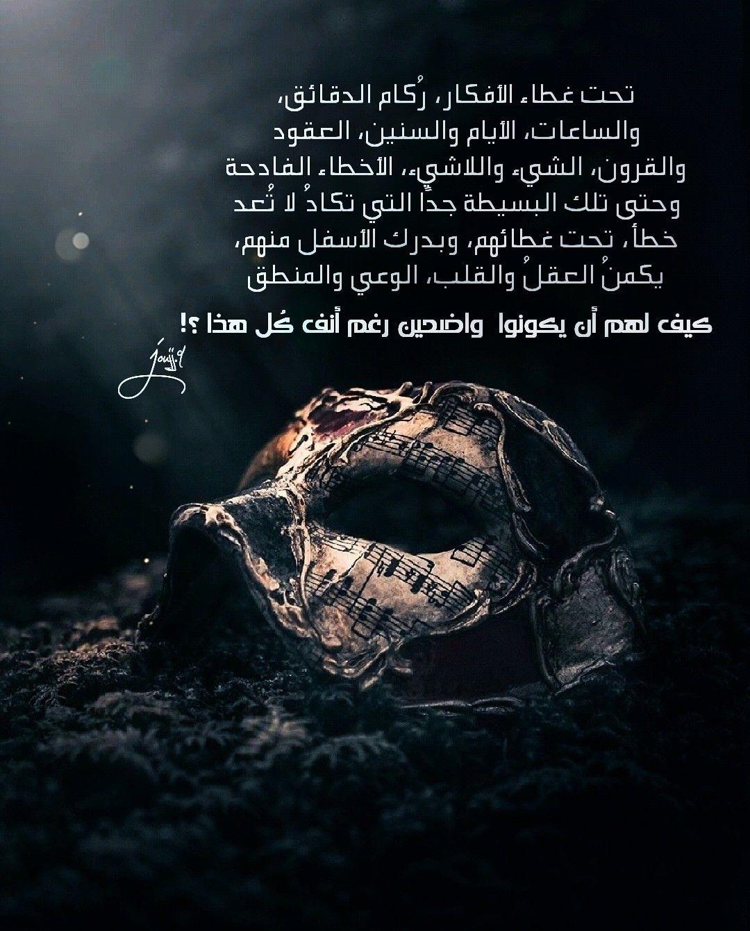 تصميم تصميمي تصميمات كلام كلمات عربي بالعربي أدب حب غياب انتظار غرام عشق حنين أحبك شتاء قهوة فيروز فيروزيات قصيدة قهوتي أحلام هدوء Movie Posters Poster Movies