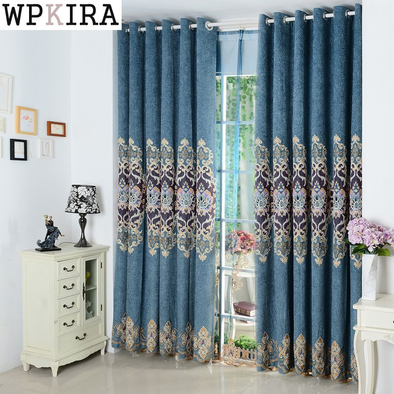 Luxury Curtain Tulle Window Curtain Living Room Bedroom Kitchen Captivating Luxury Curtains For Living Room Decorating Design