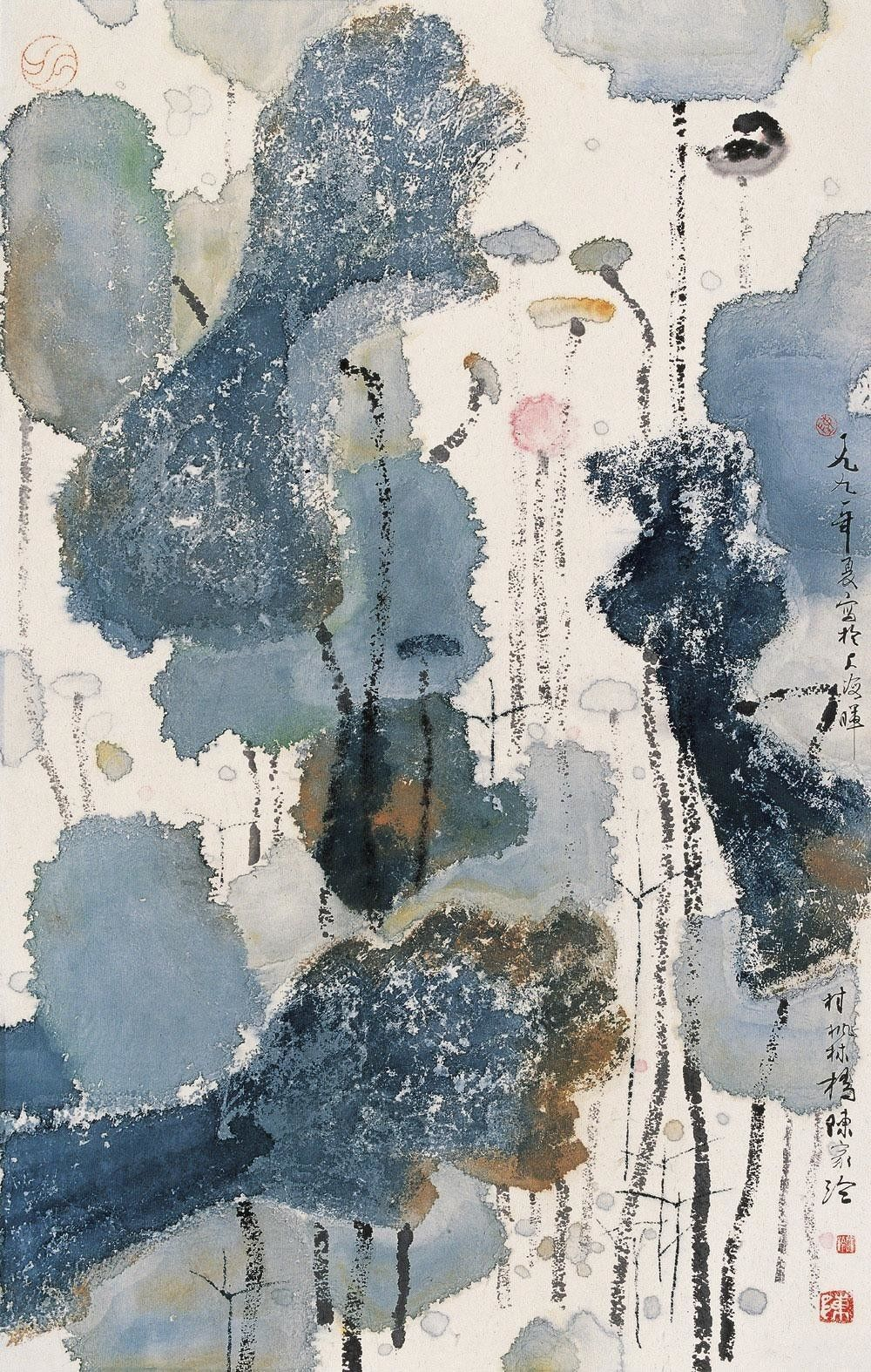 40 Ink Painting Ideas For Inspiration: 陈家泠 Chen Jialing (1937-)