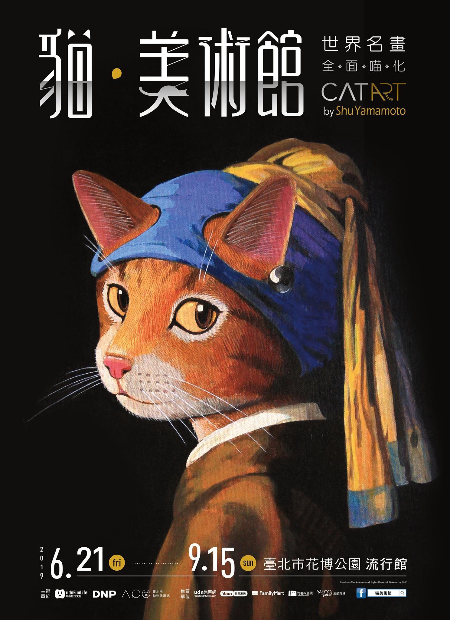 Pin by Jimmy Wu on Typo Cat art, Whimsical art, Art