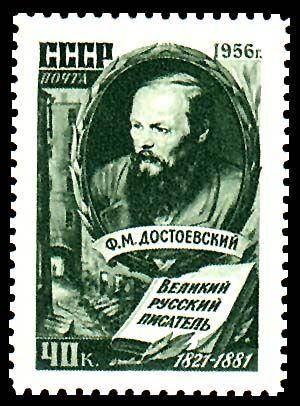 Fiódor Mijáilovich Dostoyevski (mil de ocho centenar de de veinte-one - 1881), a veces transcrito Dostoievski, fue un novelista ruso, historia corta escritor, ensayista y filósofo. Obras literarias de Dostoievski explorar la psicología humana en el contexto de la atmósfera política, social y espiritual con problemas de la Rusia del siglo 19.