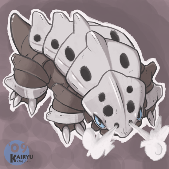 Lairon by Kairyu on deviantART | Pokemon | Pinterest ... Lairon Evolution