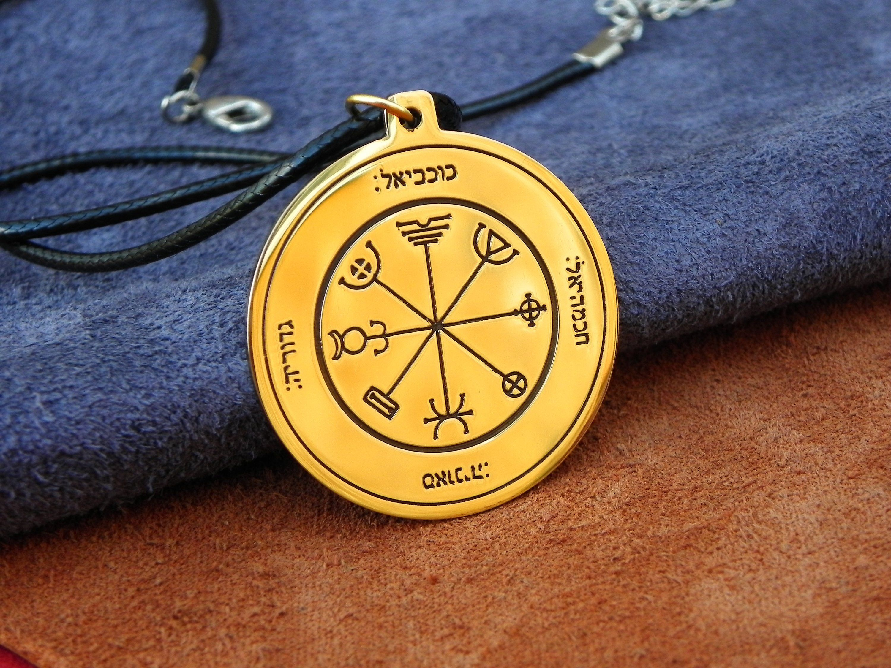 Solomon pentacle of Moon Occult jewelry Fourth Pentacle of the Moon necklace