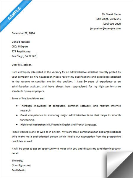 Administrative Assistant Cover Letter Cover Letter Sample - sample administrative assistant cover letter
