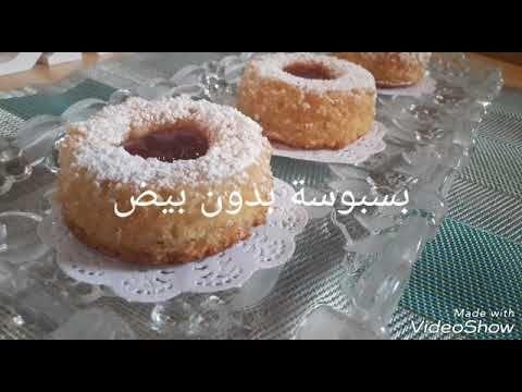 فطائر حلوة هشة وطرية بدون بيض سهلة وسريعة في دقائق Youtube Food Desserts Doughnut
