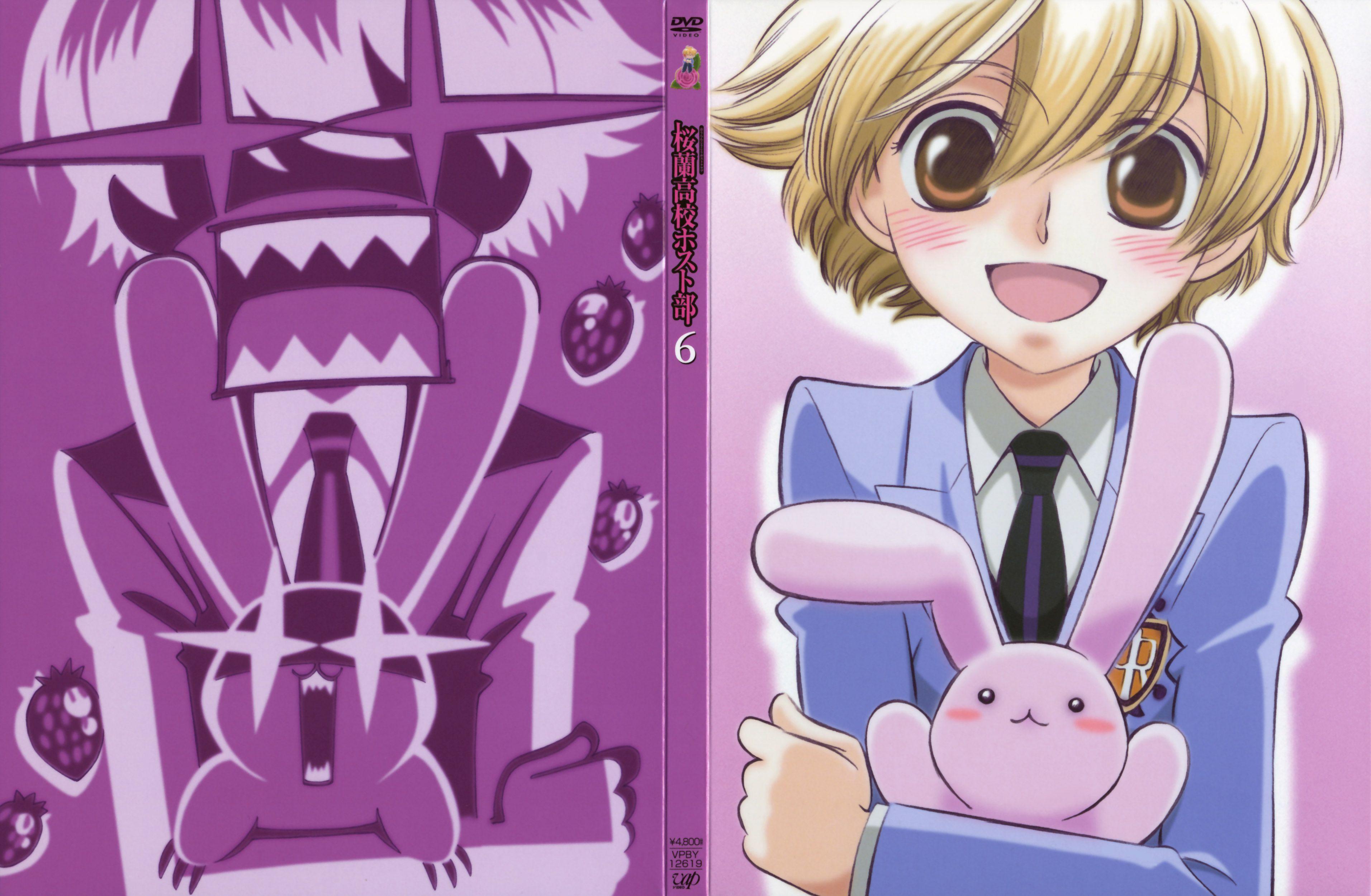Tags Ouran High School Host Club Haninozuka Mitsukuni Dvd
