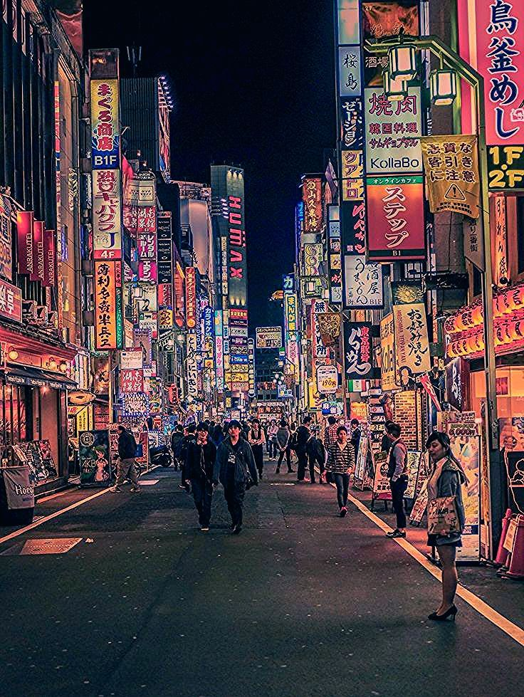 Photo of 51 fun things to do in Tokyo [2020 guide]