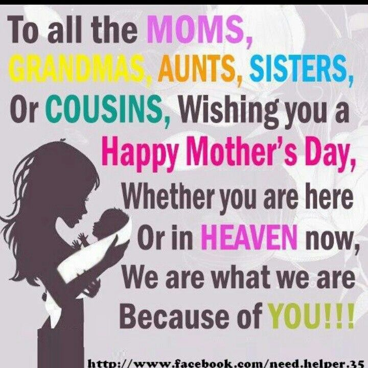 Pin By K Moo On Teaching Mother S Day Father S Day Happy Mothers Day Friend Happy Mother Day Quotes Mothers Day Inspirational Quotes