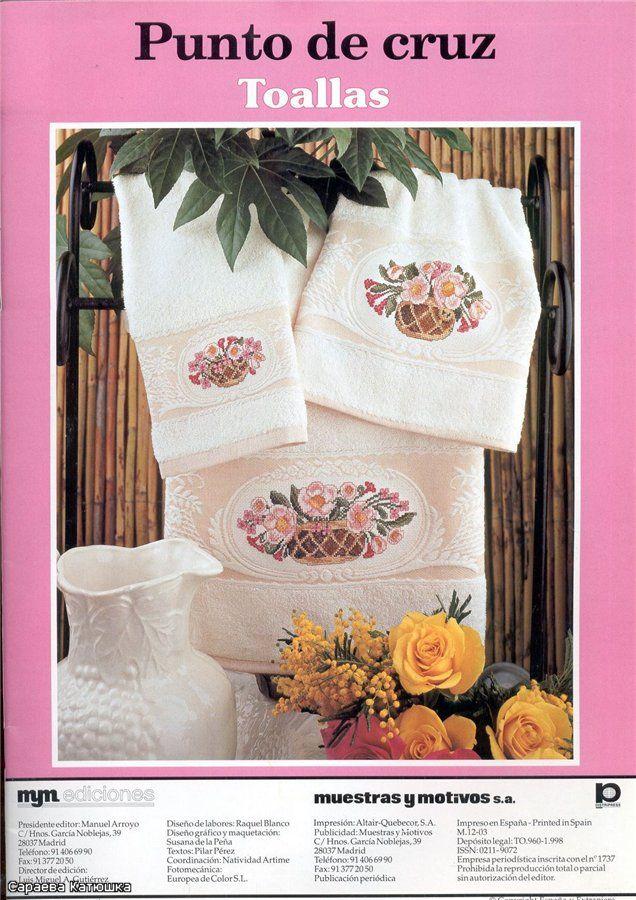 Revista punto de cruz con dise os para toallas punto for Disenos de punto de cruz