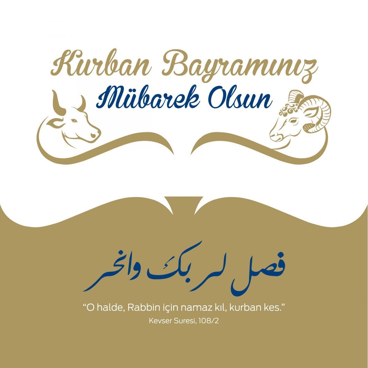 Vektorel Cizim Kurban Bayraminiz Mubarek Olsun Home Decor Decals Calligraphy Arabic Calligraphy