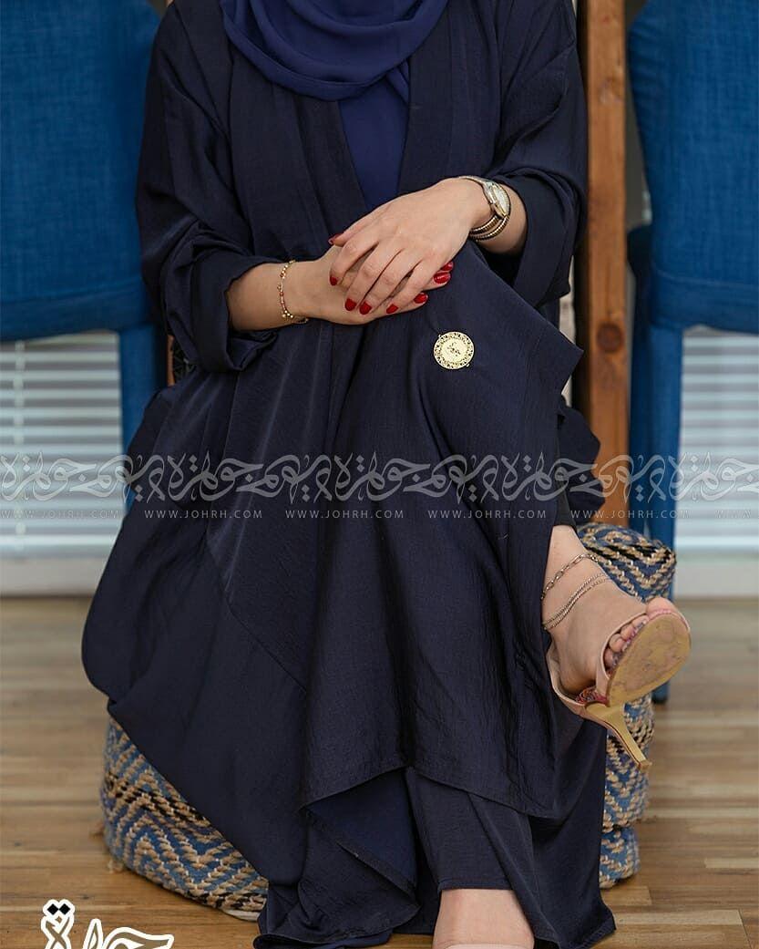 عباية كسرات من الحرير المغسول بلون كحلي رقم الموديل 1576 السعر بعد الخصم 260 ريال متجر جوهرة عباية عبايات ستايل عباية Victorian Dress Fashion Dresses
