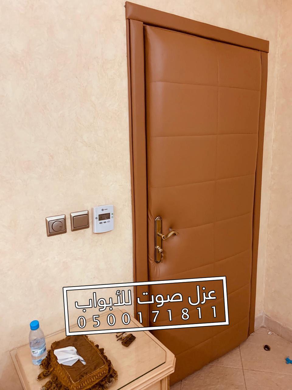 من أقوى عوازل الصوت للأبواب تركيب في الرياض Home Decor Decals Home Decor Decor