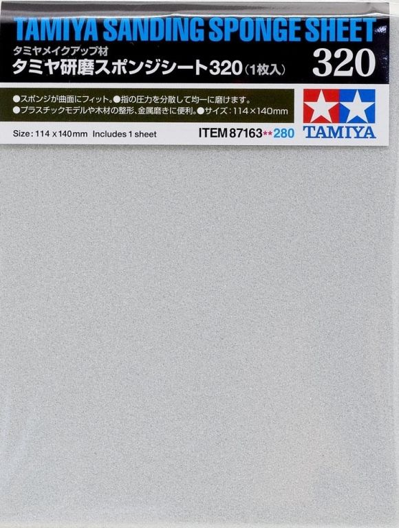 Tamiya Model Kit Tool Sanding Sponge Sheet 320 114x140mm 87163 Tamiya Model Kits Sanding Sponges Plastic Model Kits