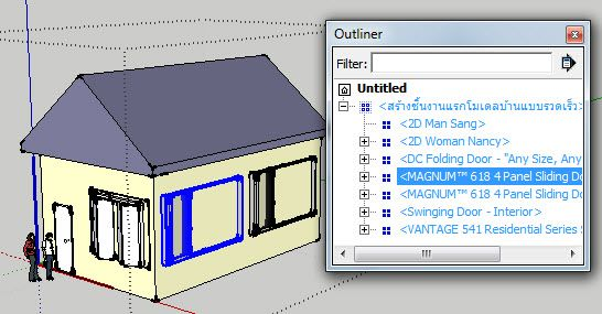 การใช้เครื่องมือ Select Google SketchUp | sketchup pro