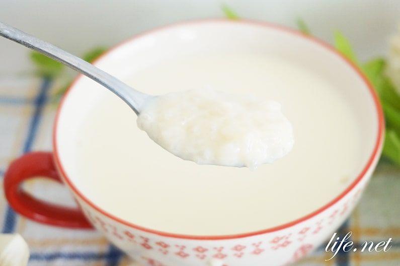 代謝がアップする効果が期待できる『豆乳甘酒の作り方』をご紹介します。 朝ごはんの主食を甘酒豆乳に置き換えるだけ…