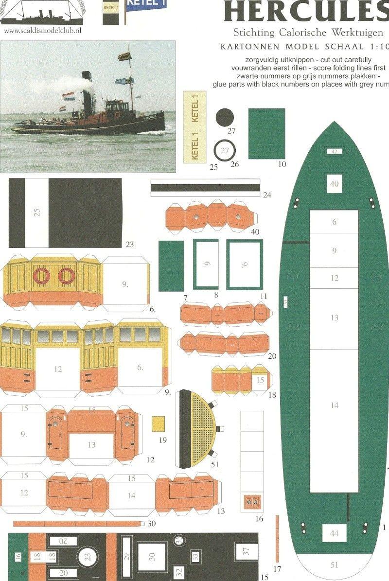 maquette bateau bois remorqueur navigante soclaine. Black Bedroom Furniture Sets. Home Design Ideas