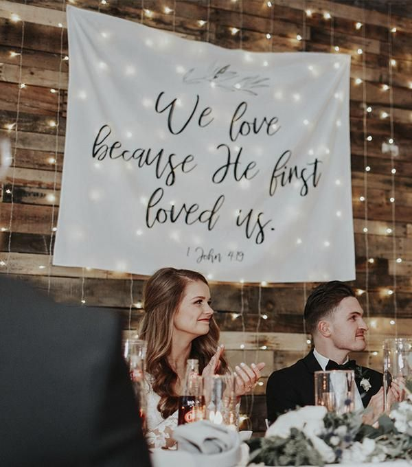 We Love Because He First Loved Us   Christian Wedding Bible Verse Backdrop Decorations #personalizedwedding