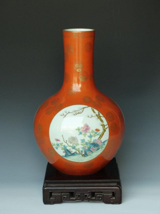 Chinese Qing Famille Rose Gilted Porcelain Vase : Lot 5029