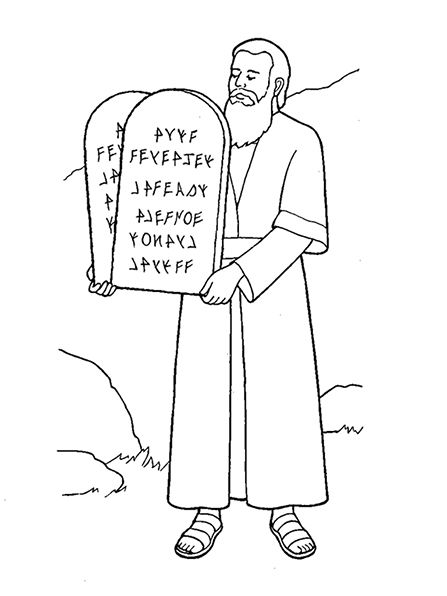 An Illustration Of Moses Holding The Tablets Of The Ten