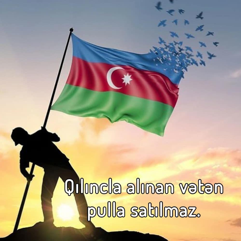 Qilincla Alinan Vətən Pulla Satilmaz Outdoor Decor Wind Sock Decor