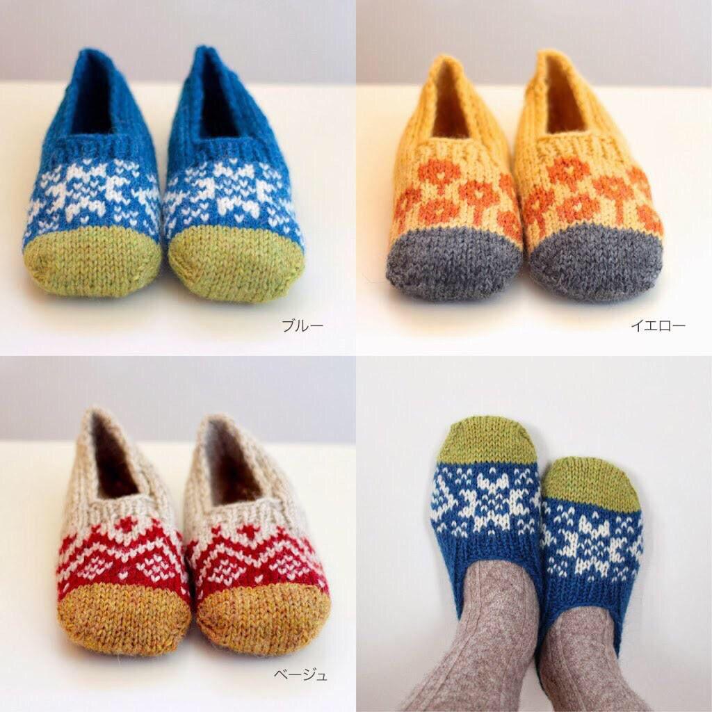 Colourful knitted slippers - a bit fair Isle, a bit folk ...