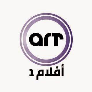 مشاهدة قناة ايه ار تي افلام 1 بث مباشر Art Aflam1 Live En Direct ترايد سوفت Free Tv Channels Books Free Download Pdf Allianz Logo