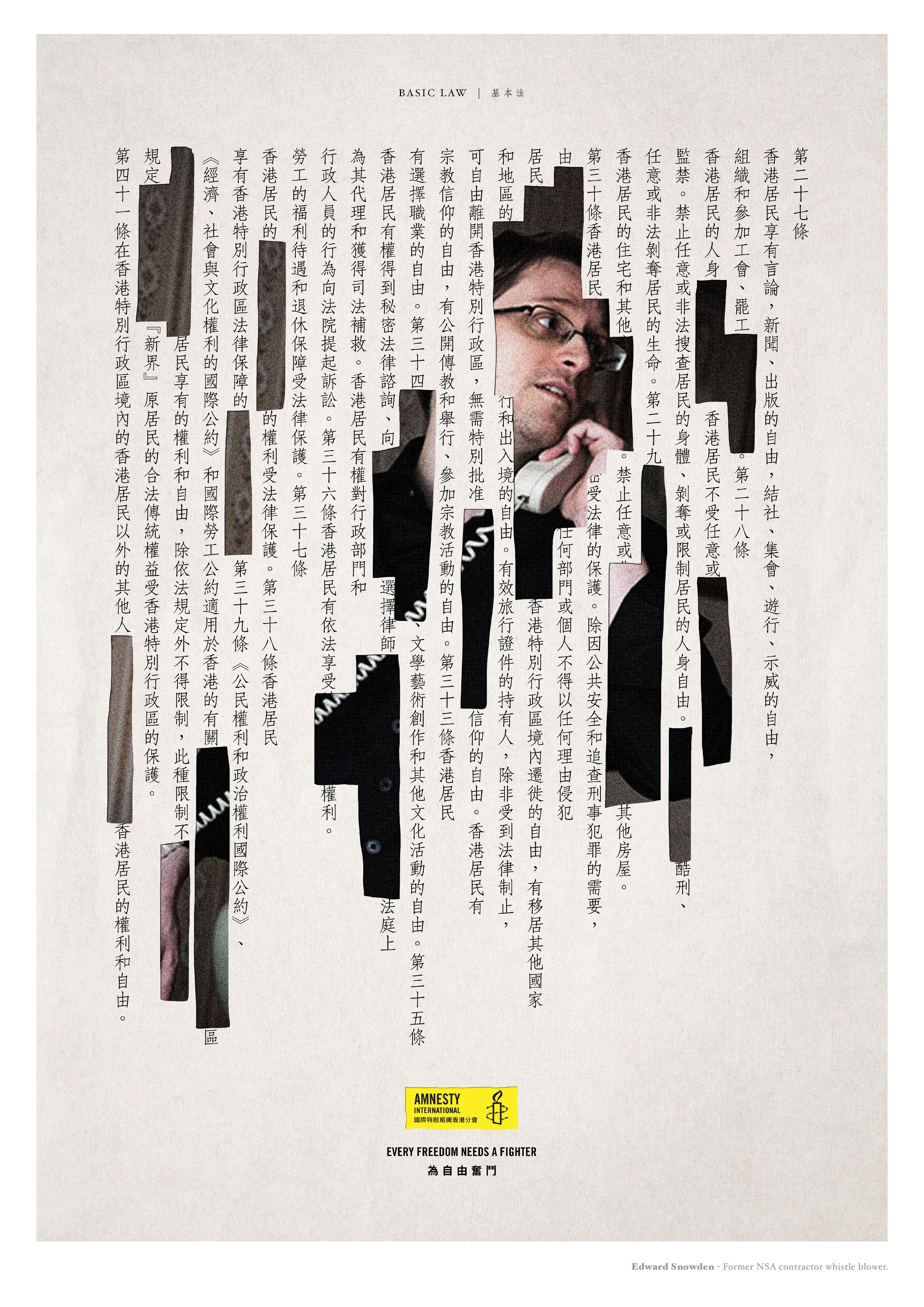 I Was Luckily Enough To Work On The Art Direction For 5 Controversial Posters For Amnesty International Poster Design Book Design Typographic Poster