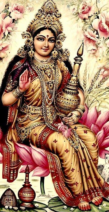 The Hindu Blog ॐ