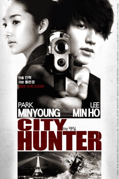 Watch online and Download free City Hunter - 시티헌터 ...