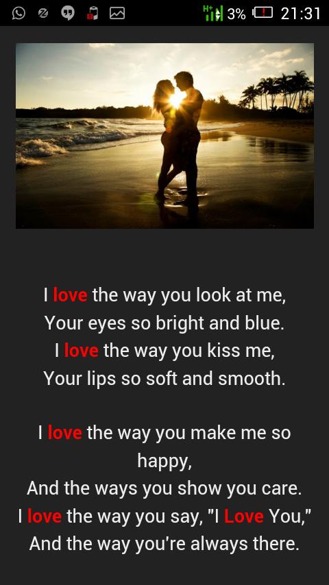 Love Quotes App- screenshot