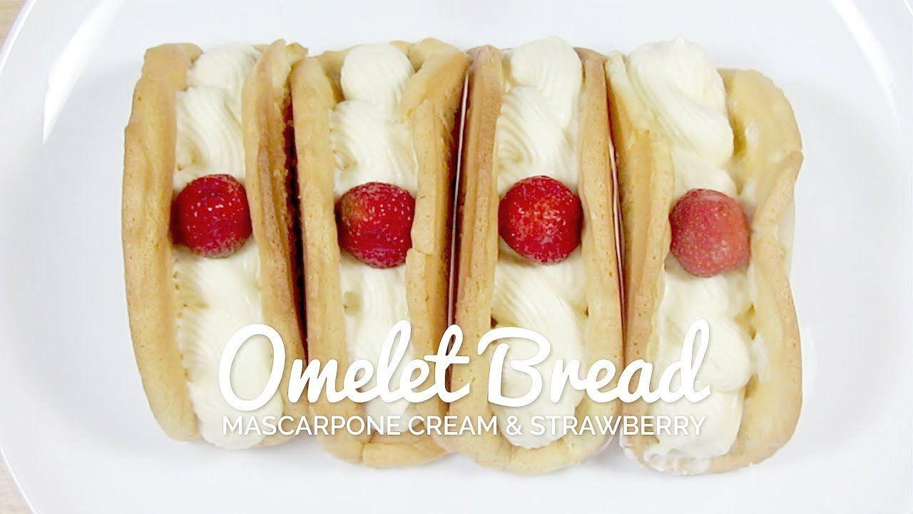Omelet Bread With Mascarpone Cream Strawberry Resep Recipe Resepomeletbreadmascarponecreamstrawberry Omeletbreadmascarponecr Resep Makanan Resep Vanilla