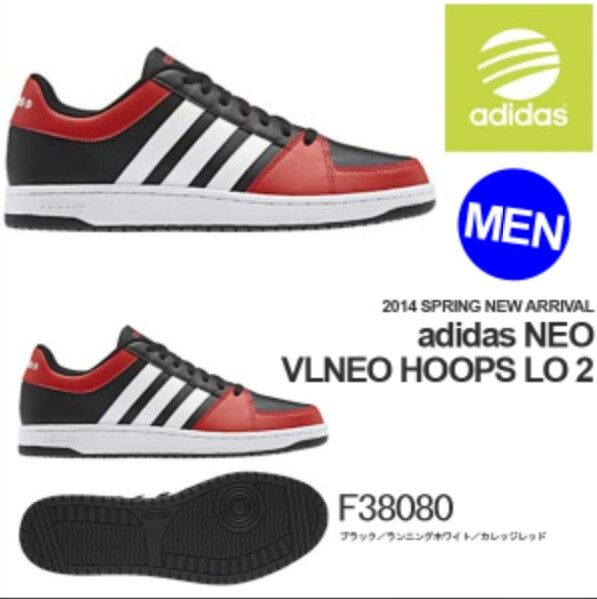 low price adidas neo hoops lo da840 148f3