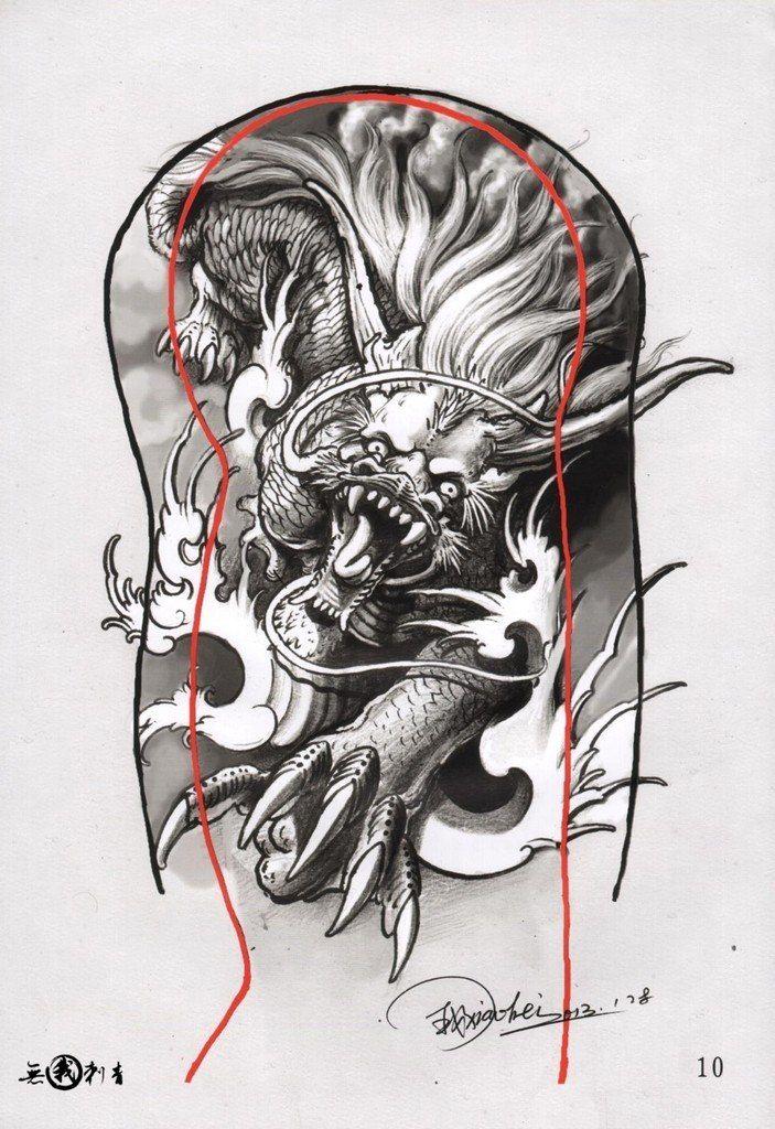 Tattoo books video vk dragons pinterest dragon tattoo - Dessin dragon japonais ...