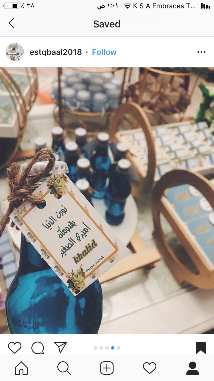 Pin By Nisrin Dalal On استقبال مواليد Baby Boy Cards Baby Shower Invitations For Boys Baby Crafts Diy