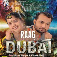 Vipkhan Org Provides Punjabi Mp3 3gp Mp4 Bollywood Videos Download Movies Ringtones Sms Shayari And Many More Exclusive Stuff Mp3 Song Songs Music Albums
