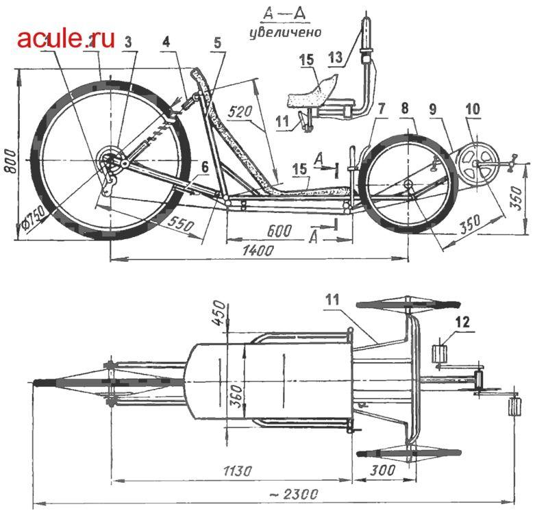 Трицикл своими руками чертежи фото 846