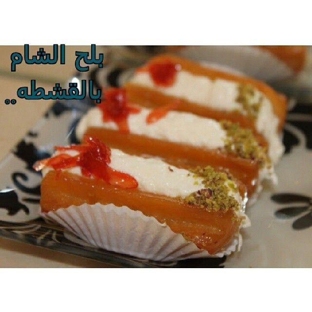 ام مرتضى On Instagram مكونات بلح الشام 1 كوب ماء رشة زعفران 1 كوب طحين رشة ملح 4 بيضات ملع Ramadan Desserts Egyptian Desserts Desserts