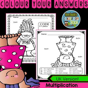 2 trolls colour your answers worksheets for some multiplication fun this resource has print and - Fun Pictures To Colour In 2
