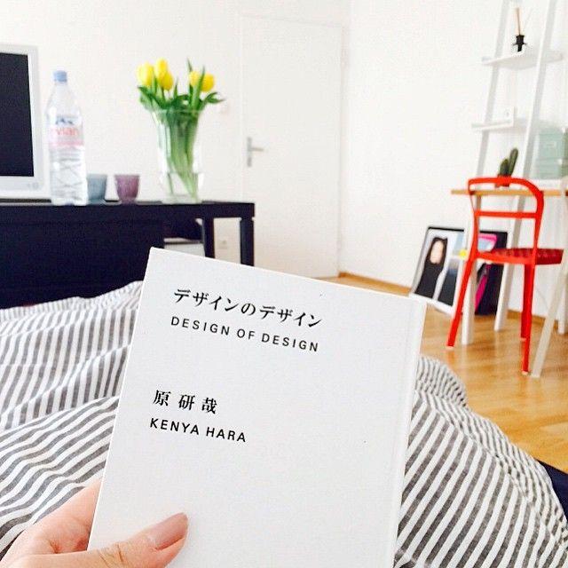 ベッドの中で読書。辛いけどひま。