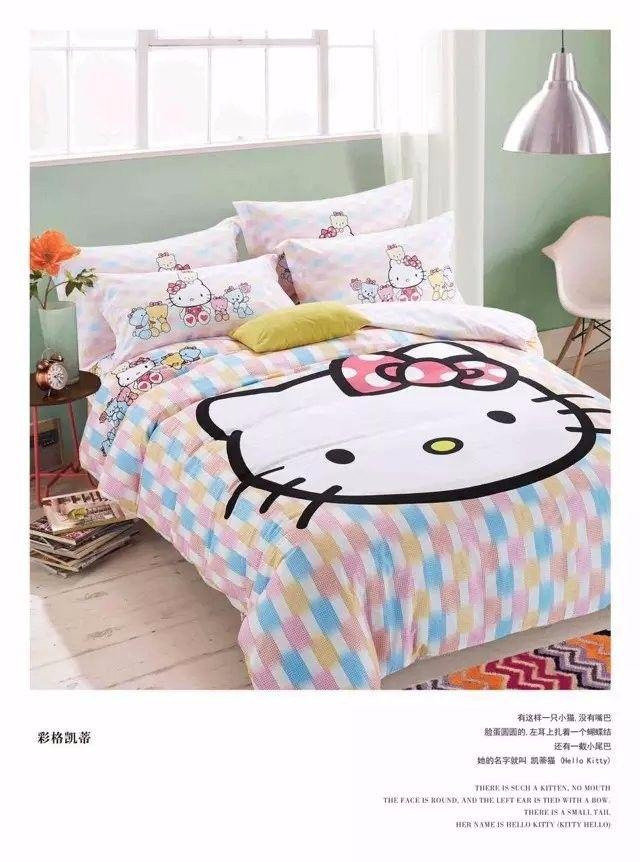 Epingle Par Roxy De Waard Sur Hello Kitty Pinterest Parure De